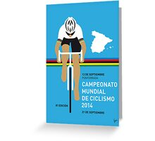 MY UCI Road World Championships MINIMAL POSTER 2014 Greeting Card