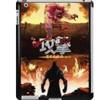League of Legends - Attack on Teemo iPad Case/Skin