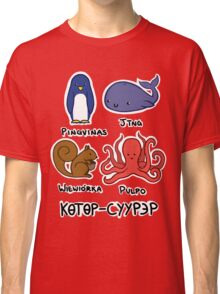 Language animals Classic T-Shirt