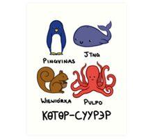 Language animals Art Print