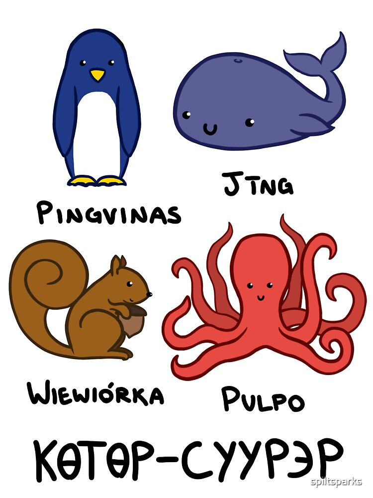 Language animals by spiltsparks
