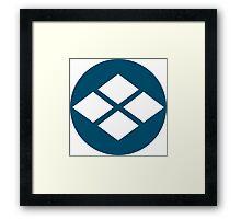 Sogo Clan Framed Print