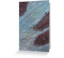 """Seascape 3"" by Carter L. Shepard Greeting Card"