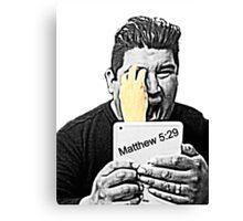 Matthew 5:29 Canvas Print