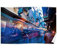 Degraves Street Cafe Scene Poster
