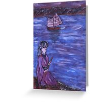 """Waiting Maiden 2"" by Carter L. Shepard Greeting Card"