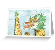 Korean Dragon I Greeting Card