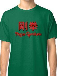 Dojo Gouken Classic T-Shirt
