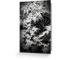 Dramatic Autumn and Japanese detail Greeting Card