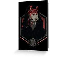 Darth Darth Binks Greeting Card