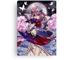 A Thousand Cherry Blossoms Canvas Print