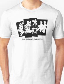 Chungking Express Unisex T-Shirt