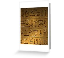 Egypt Egyptian Hieroglyphics Greeting Card
