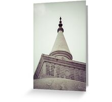 Buddhist religious place Greeting Card