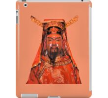 Buddhist Guardian iPad Case/Skin