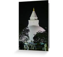 Buddhist holy religious place  Greeting Card