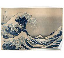 The Great Wave of Kanagawa - Katsushika Hokusai Poster
