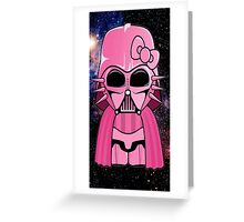 Darth vader pinky star wars Greeting Card