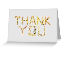 Merlin: Thank You Greeting Card