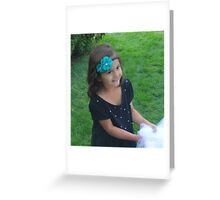 """Young Beauty"" by Carter L. Shepard Greeting Card"