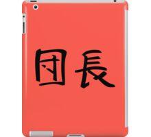 Haruhi Suzumiya Armband iPad Case/Skin