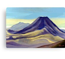Mts Ngauruhoe and Tongariro Canvas Print