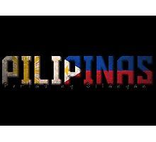 Pilipinas - Perlas ng Silangan Photographic Print