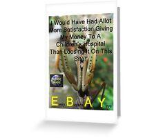 Every Buyer's A Yoyo 30 Greeting Card