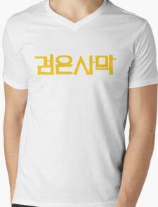Black Desert Online in Korean - Gold T-Shirt