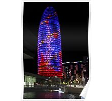 Colourfull tower Poster