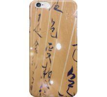 Calligraphy  iPhone Case/Skin
