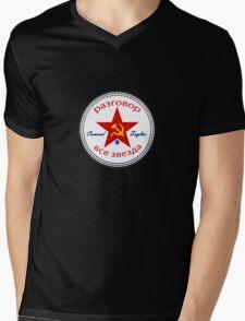 Comrad Taylor Mens V-Neck T-Shirt