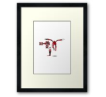 The price of peace........ Framed Print