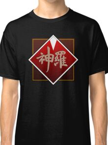 SHINRA Classic T-Shirt