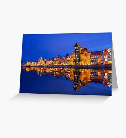 Gadansk,Poland Greeting Card
