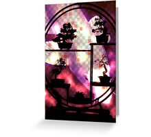 Koi Screen Greeting Card
