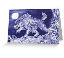 Werewolf pack 1 Greeting Card