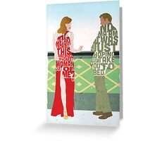 Emma Stone & Ryan Gosling from Gangster Squad Typography Design of Their Conversation Greeting Card