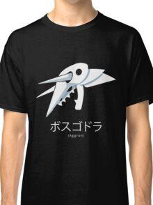 Minimal Aggron  Classic T-Shirt