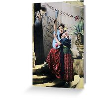 Tienes mi corazón / You have my heart Greeting Card