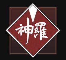Shinra by Jack-O-Lantern