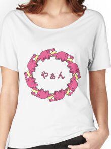 Donai Yanen Yadon Women's Relaxed Fit T-Shirt