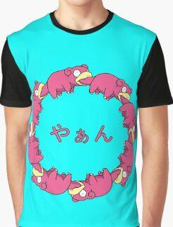 Donai Yanen Yadon Graphic T-Shirt