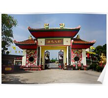 Viharn Sien Chinese Temple – Anek Kusala Sala Poster