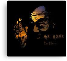 Tibetan Sunset Dalai Lama  Canvas Print