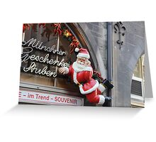 He knows when you've been sleeping Greeting Card