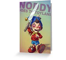 Noddy Badass Greeting Card