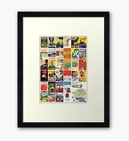 Arabic Books & Films Covers  Framed Print