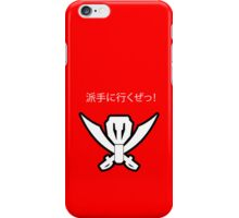 Gokaiger Phone Case iPhone Case/Skin