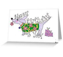 sausage birthday card Greeting Card